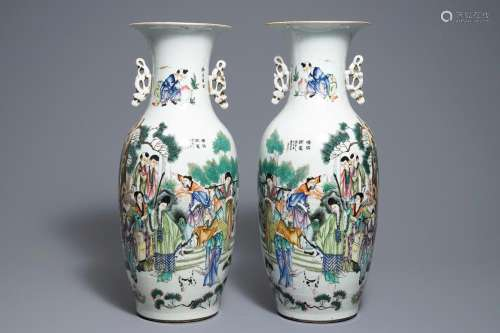 A pair of Chinese famille rose two-sided design vases, 19/20th C.
