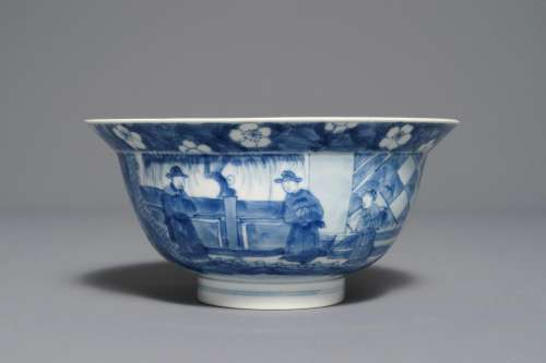 A Chinese blue and white bowl with figures in a garden, Kangxi mark and of the period