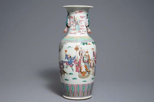 A rare Chinese famille rose phoenix-handle 'Immortals' vase, 19th C.
