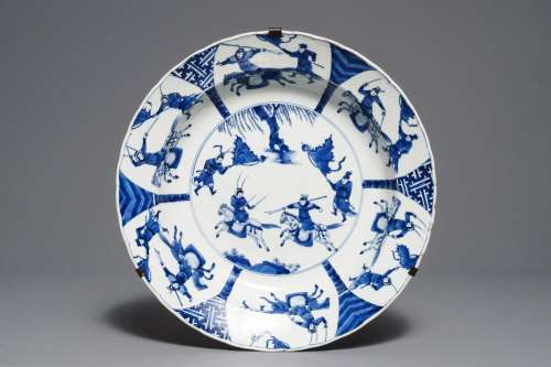 A Chinese blue and white charger with fighting horseriders, Chenghua mark, Kangxi
