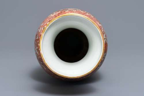 Chinese porcelain, carving, painting & more