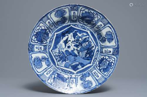 A Chinese blue and white kraak porcelain dish with birds near a rock, Wanli