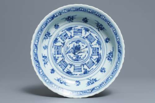 A Chinese blue and white 'eight trigrams' dish, Ming