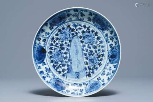 A Chinese blue and white 'rock garden'dish, Hongzhi