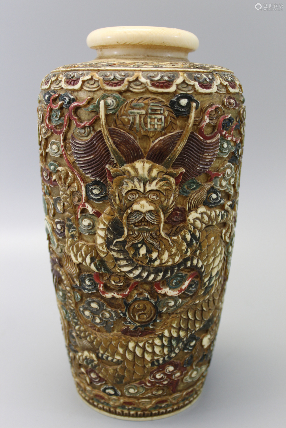 Chinese Carved Bone Dragon Vase Deal Price Picture