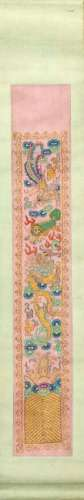 Chinese Pattern-Template (Embroidery),