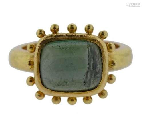 Elizabeth Locke 18k Gold Green Tourmaline Ring