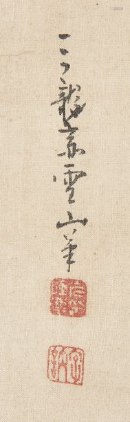 Rouleau (kakejiku) orné d'un tableau représentant …