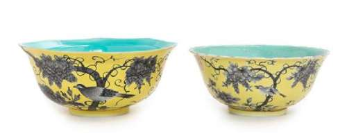 * Two Yellow Ground Grisalle Porcelain Dayazhai Bowls