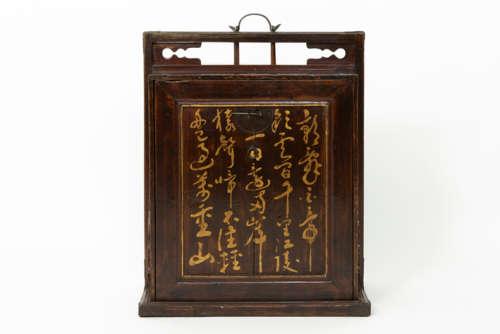 Antiek Chinees draagmeubeltje in gekat hout en met paneel met geschrift - hoogte : [...]
