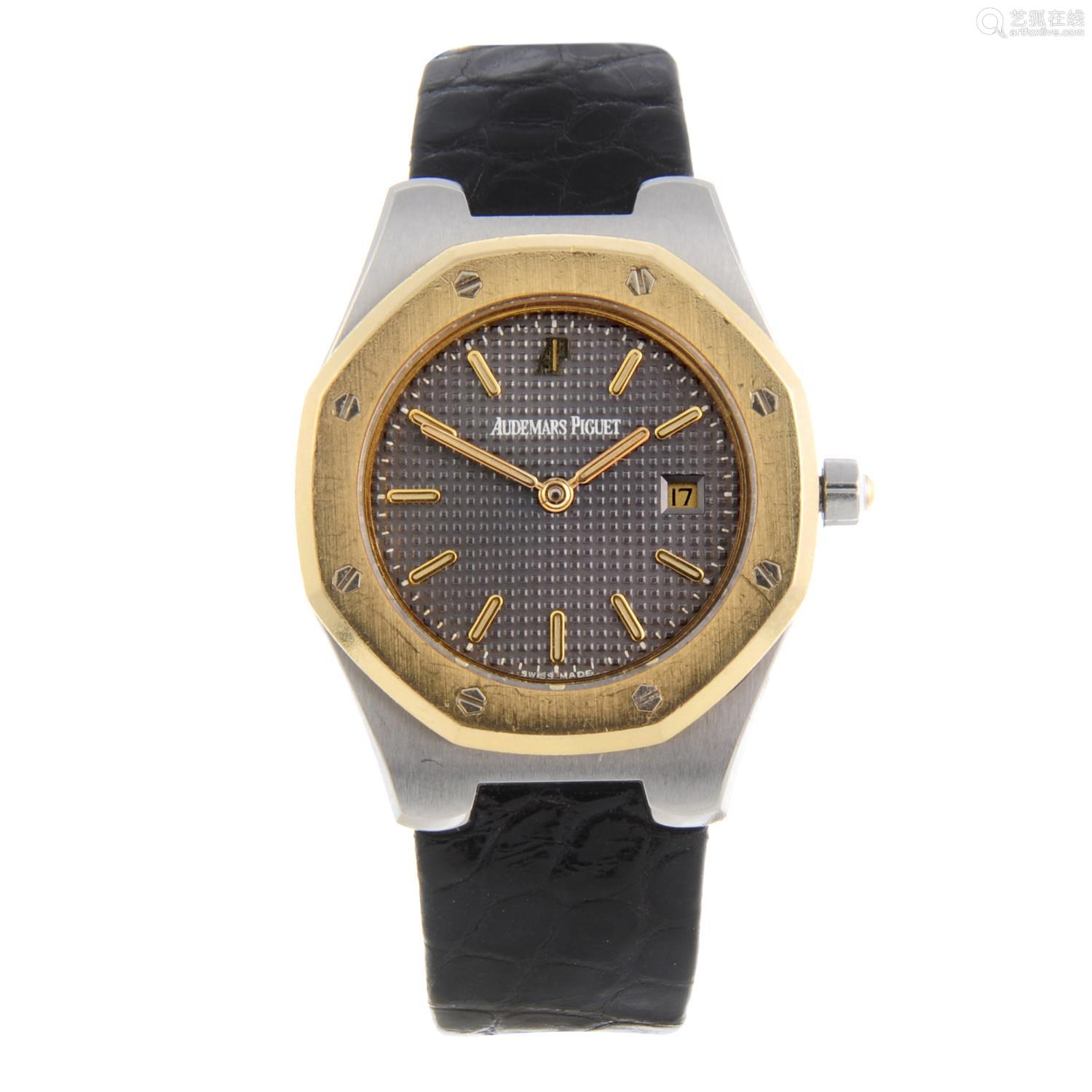 AUDEMARS PIGUET - a lady's Royal Oak wrist watch.