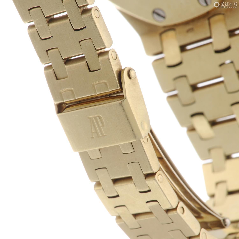 AUDEMARS PIGUET - a lady's Royal Oak bracelet watch.