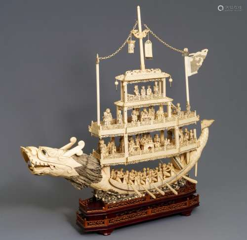 A very large Chinese carved ivory model of a dragon boat, 19th C.