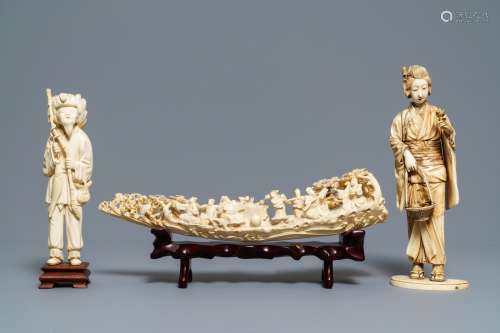 Two ivory figures and a reticulated tusk, China and Japan, 19/20th C.
