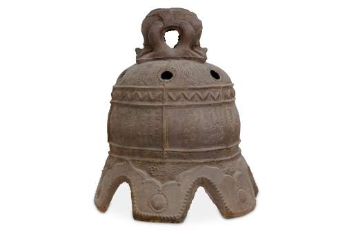 A MASSIVE CHINESE CAST-IRON TEMPLE BELL.