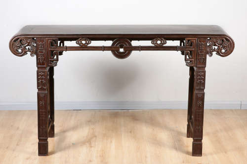 A Chinese Carved Rosewood Altar Table
