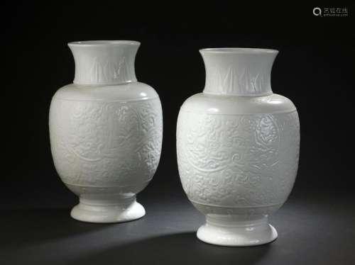 Paire de vases en porcelaine blanche Chine, XXe si...;