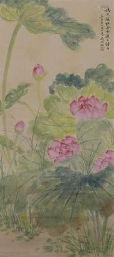 Peinture en rouleau à l'encre et couleur Chine À d...;