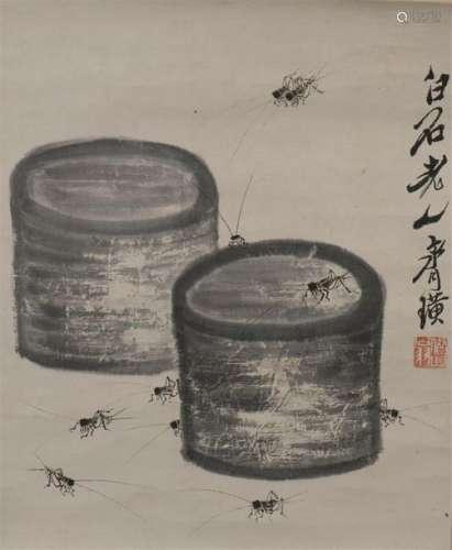 Peinture en rouleau à l'encre Chine À décor de cri...;
