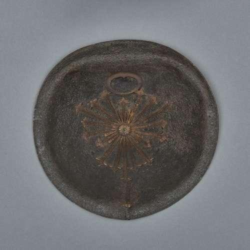 Casque de samouraï de forme conique (toppai jingas…
