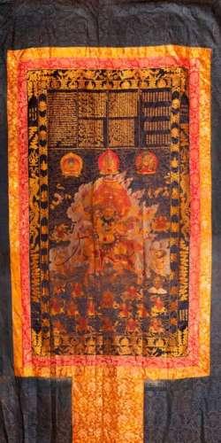 Tangka représentant le dieu Paldem Lhamo.…