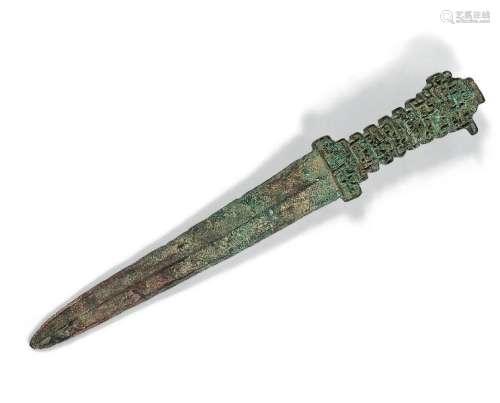 CHINE Période Printemps et Automne, ca. VIe siècle...;