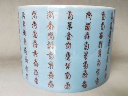 A CELADON-GLAZED COPPER-RED BRUSHPOT.BITONG.MARK OF
