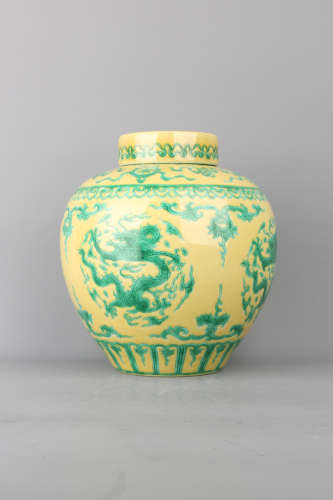 A Chinese Yellow Ground Famille-Rose Porcelain Jar With Cover