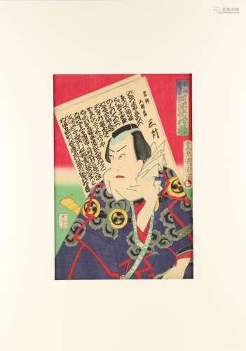 Toyohara Kunichika (1835-1900) - THE ACTOR KAWARAZAKI SANSHO PLAYING RAIJIN GOROZO - woodblock
