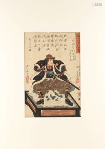 Utagawa Yoshitora (fl.1850-1880) - HARA GOUEMON MOTOTOKI from 47 FAITHFUL SAMURAI - woodblock print,