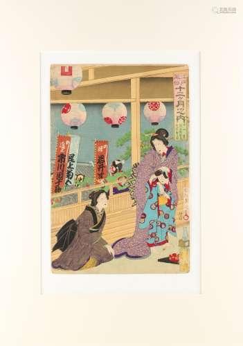 Toyohara Chikanobu (1838-1912) - NOVEMBER, from TWELVE MONTHS OF EDO CUSTOMS - woodblock print,