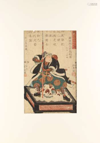 Utagawa Yoshitora (fl.1850-1880) - USHIODA MASANOJO TAKANORI from 47 FAITHFUL SAMURAI - woodblock