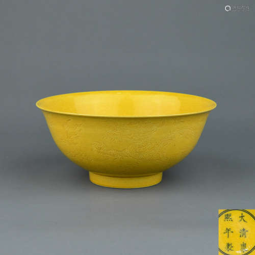 A Chinese Yellow Glazed Porcelain Bowl