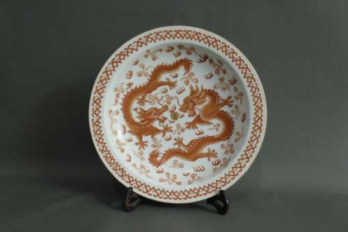 A Chinese Iron-Red Glazed Porcelain Plate