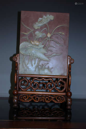 A Fine Chinese  Carved Stone Table Screen of Lotus and Matching Rosewood Stand