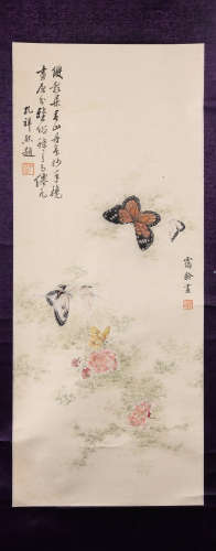 A Chinese Hand-drawn Painting of Butterfly Signed by Song Ai Ling and Kong Xiang Xi