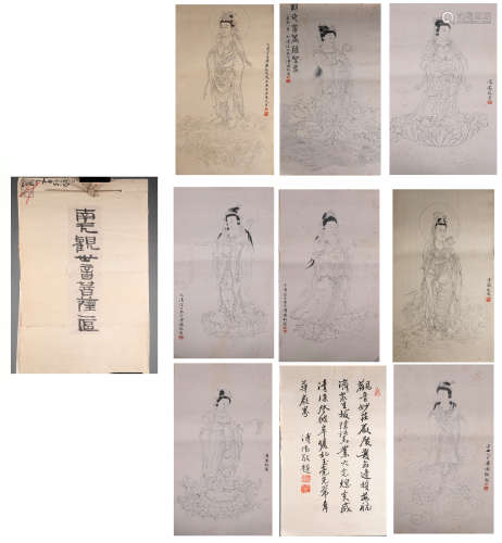 A Chinese Hand-drawn Sketch Painting of Guanyin Signed By Puru (9Pages)