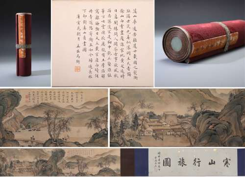 A Chinese Hand-drawn Painting Scroll Signed By Chen Shaomei